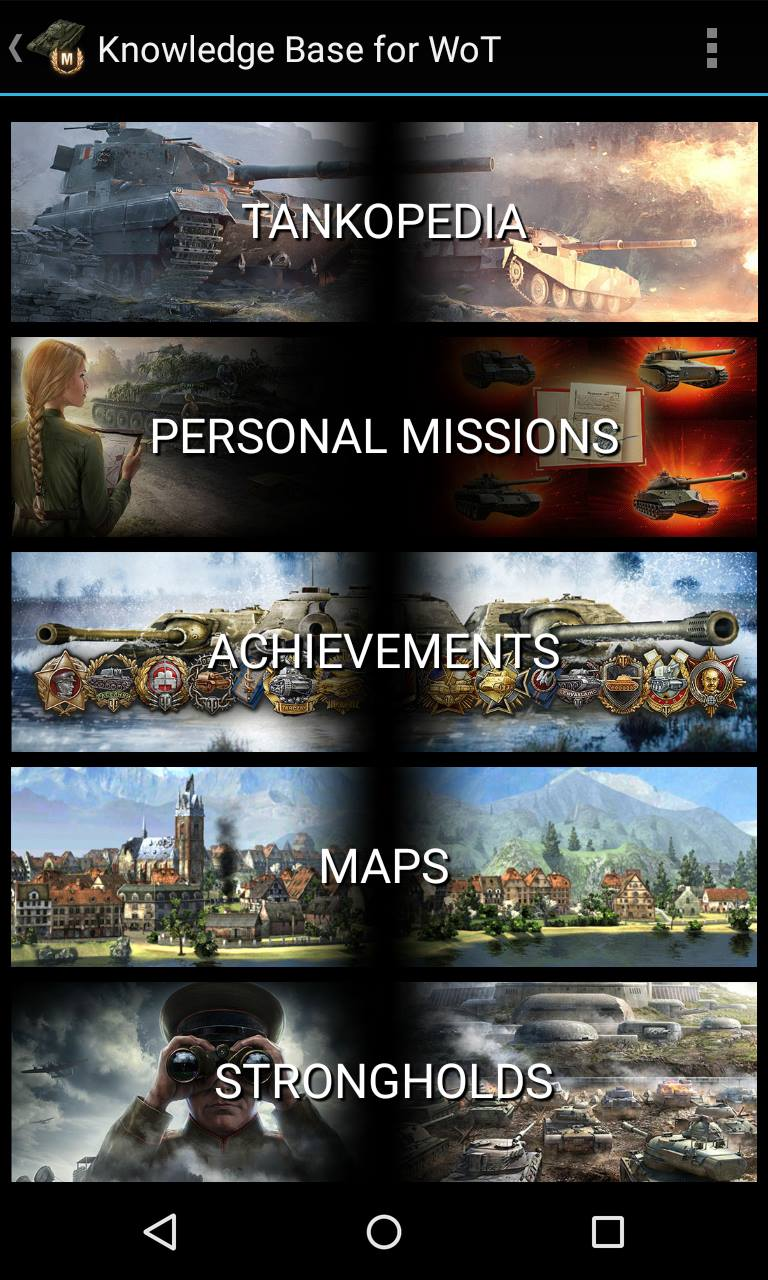 Main screen of Android application. Knowledge base for World of Tanks