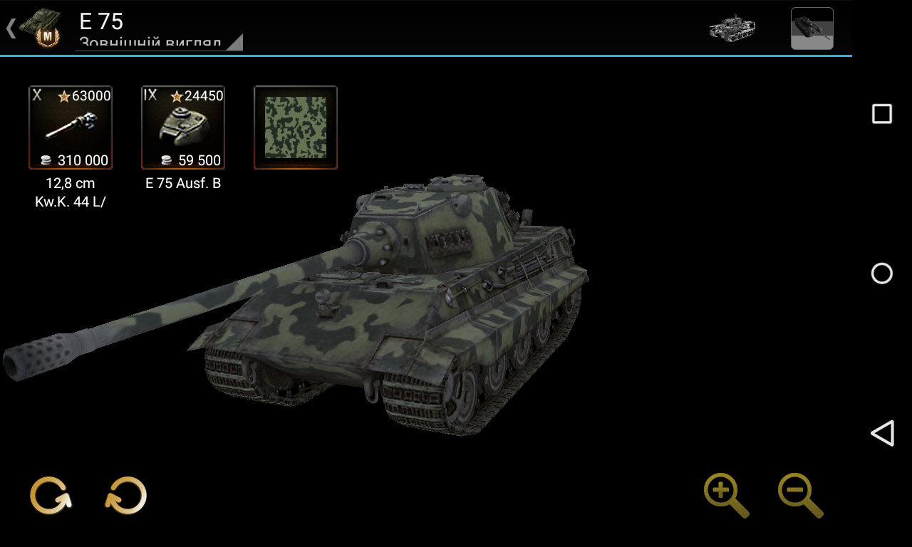 3D tank model with camo. Knowledge base for World of Tanks