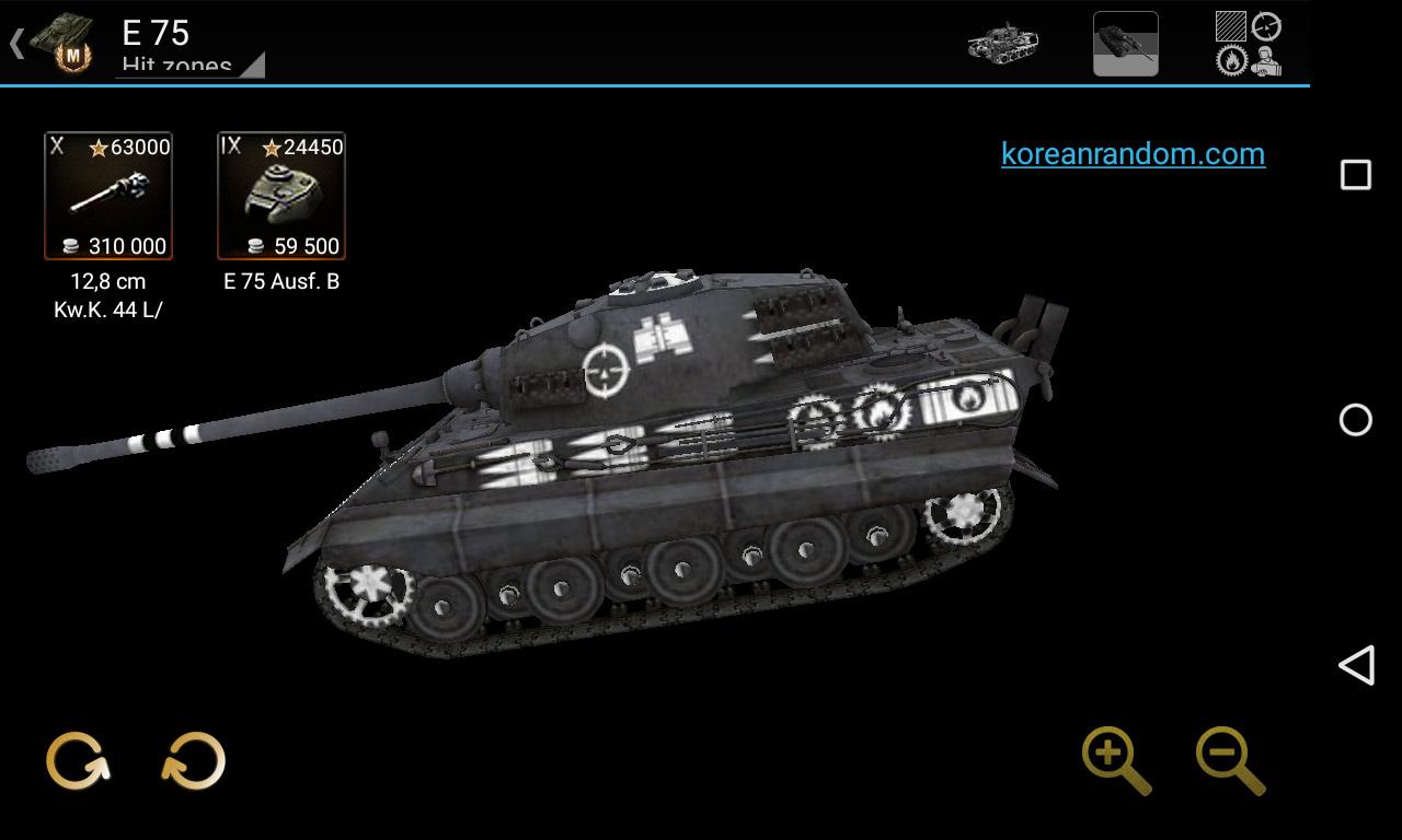 3D model of tank \