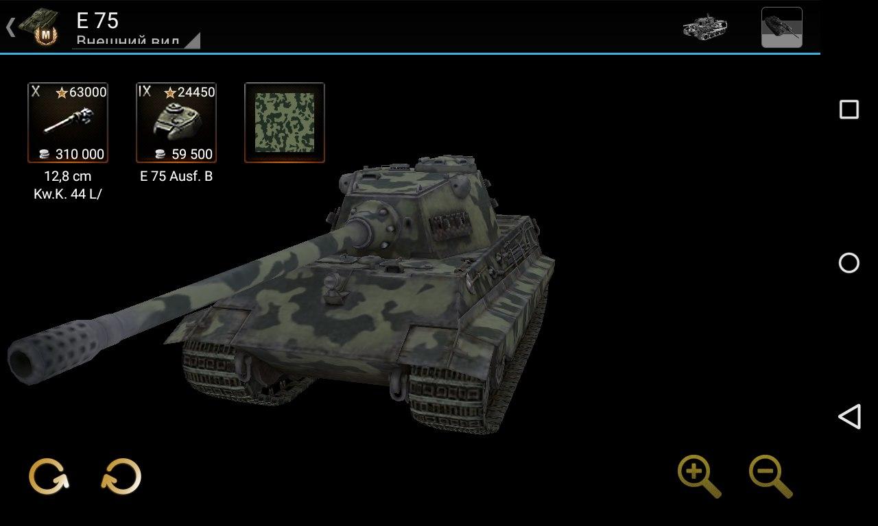 3D модель танка в камуфляже. База знаний для World of Tanks